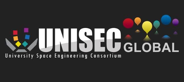 unisec-global-logo604x270